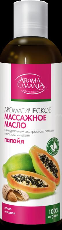 Aromamania Масло массажное Папайя 250 мл по выгодной цене в Москве