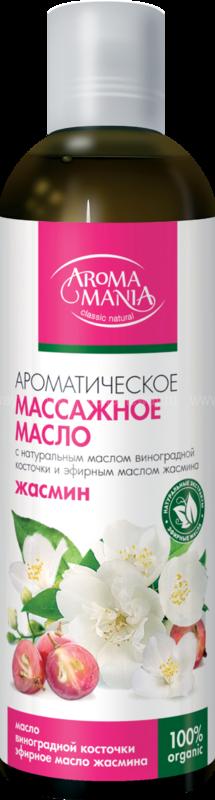Aromamania Масло массажное Жасмин 250 мл по выгодной цене в Москве