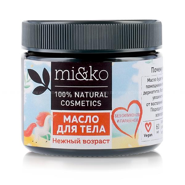 МИКО Масло для тела Нежный возраст 60 мл по выгодной цене в Москве