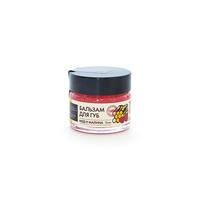 МиКо блеск-бальзам для губ мед и малина 15 мл