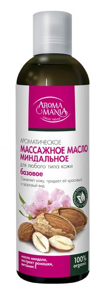 AROMAMANIA Массажное масло Миндальное 250 мл  по выгодной цене в Москве