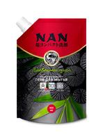 NAN средство для мытья посуды и детских принадлежностей древесный уголь, сменный блок 800 мл