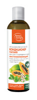 Aromamania Кондиционер для волос Папайя 250 мл