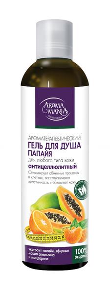 Aromamania Гель для душа Папайя 250 мл по выгодной цене в Москве