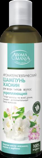 AROMA MANIA Шампунь жасмин 250 мл по выгодной цене в Москве