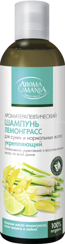 AROMAMANIA Шампунь ЛЕМОНГРАСС 250 мл по выгодной цене в Москве