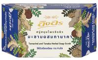 ING ON Мыло скраб растительное с тамариндом и танакой 85 гр