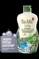 BIO MIO Экологичный бальзам для мытья детской посуды Ромашка и иланг-иланг 450 мл