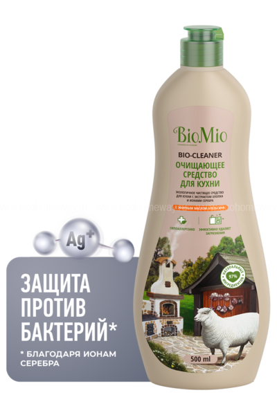 BIO MIO Чистящее средство для кухни Апельсин 500 мл по выгодной цене в Москве