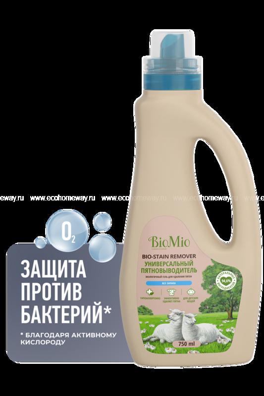 BIO MIO Пятновыводитель без запаха 750 мл по выгодной цене в Москве
