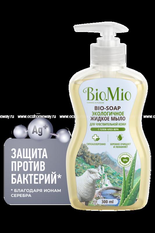 BioMio жидкое мыло с гелем алоэ вера 300 мл по выгодной цене в Москве