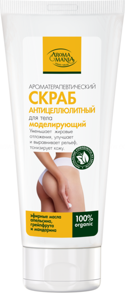 AROMAMANIA Скраб для тела Антицеллюлитный 200 мл по выгодной цене в Москве