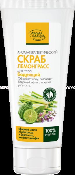 AROMAMANIA Скраб для тела Лемонграсс 200 мл по выгодной цене в Москве