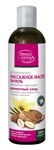 AROMAMANIA Массажное масло Ваниль 250 мл  по выгодной цене в Москве